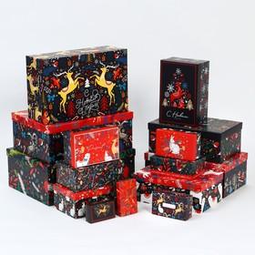 Набор коробок подарочных 15 в 1 «Европейский», 12 х 7 х 4 см - 46,6 х 35,2 х 17.5 см
