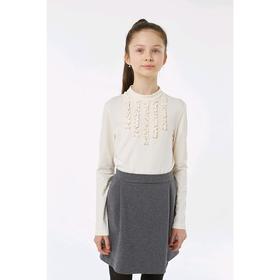 Блузка для девочки, рост 128 см, цвет экрю
