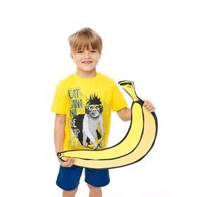 Пижама для мальчика, рост 134 см, цвет жёлтый, синий