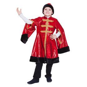 Карнавальный костюм «Боярин», парча, мех, шапка, кафтан, р. 30, рост 116-122 см