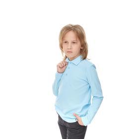 Рубашка-поло для мальчика, рост 158 см, цвет голубой