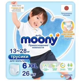 Подгузники-трусики MOONYMAN для мальчиков, XXL (13-28 кг), 26 шт
