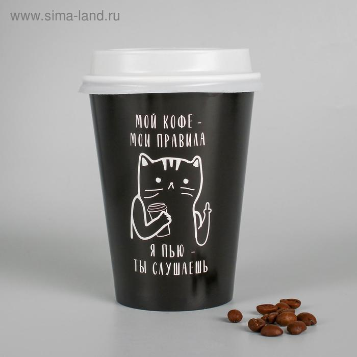 """Set of paper cups for coffee with lid """"cat"""", 400 ml, 3 PCs"""