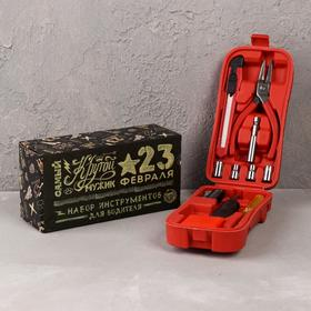 Подарочный набор инструментов для водителя «Самый крутой мужик. С 23 февраля!», 16 предметов