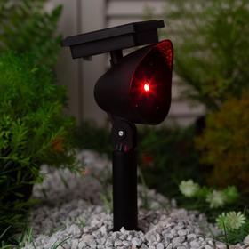 Садовый проектор ЭРА, на солнечной батарее, пластик, 34 см