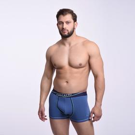 Трусы мужские боксеры, цвет джинсовый, размер 46 (M)