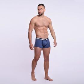 Трусы мужские боксеры, цвет джинсовый, размер 48 (L)