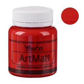 Краска акриловая Matt 80 мл WizzArt Красный тёплый матовый