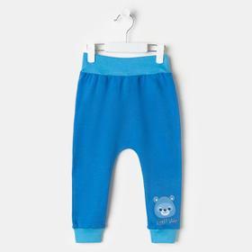 Ползунки детские, цвет синий, рост 80 см