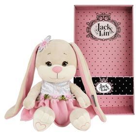 Мягкая игрушка «Зайка Lin» в розовом платьице с цветами, 20 см