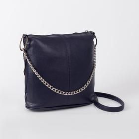 Кросс-боди, отдел на молнии, наружный карман, длинный ремень, цвет синий