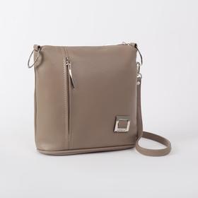 Кросс-боди, отдел на молнии, наружный карман, длинный ремень, цвет серый