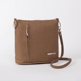 Кросс-боди, отдел на молнии, наружный карман, длинный ремень, цвет коричневый