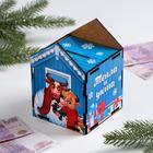 "Piggy Bank wooden Christmas ""Family Bank"""