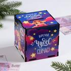 """Piggy Bank wooden Christmas """"Time of miracles"""""""