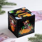 """Piggy Bank wooden Christmas """"First million"""""""