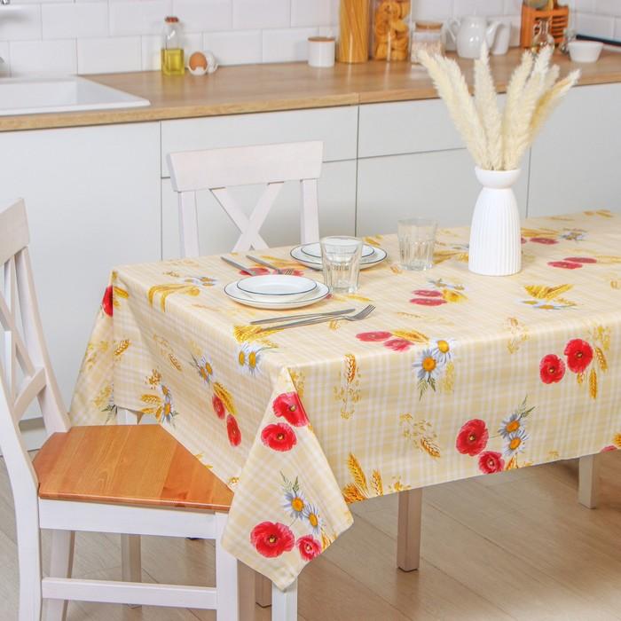 Клеёнка столовая на нетканой основе, ширина 137 см, толщина 0,08 мм, рулон 20 м - фото 493988