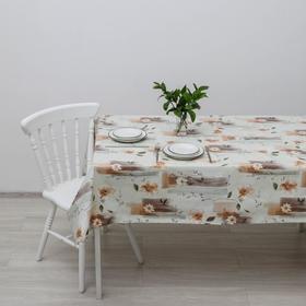 Клеёнка столовая на нетканой основе, ширина 137 см, толщина 0,08 мм, рулон 20 м