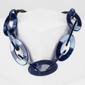 """Бусы """"Майя"""" крупная цепь, цвет синий, L=45 см"""