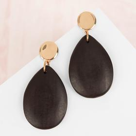 Earrings assorted Maya large drop, brown gold