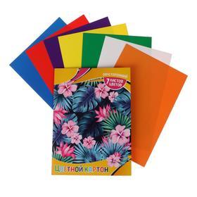 Картон цветной двухсторонний, мелованный А4, 7 листов, 7 цветов «Тропические цветы»