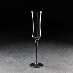 Бокал для шампанского «Кира», 180 мл, 7х25,5 см, цвет графит