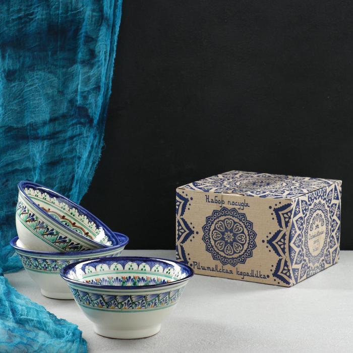 Набор салатников Риштанская Керамика 18см, 3шт, подар упак - фото 615870