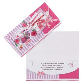 Envelope for money