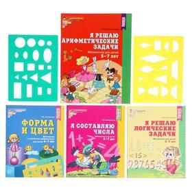 Комплект «Рабочие тетради по математике для детей 4-7 лет», 4 тетради, Колесникова Е.В.