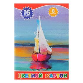 Картон цветной А4, 16 листов, 8 цветов Action!, немелованный, папка с одним клапаном