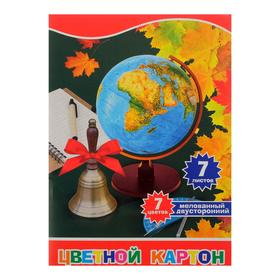 Картон цветной А4, 7 листов, 7 цветов, двусторонний, мелованный
