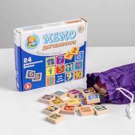 Игра деревянная МЕМО «Весёлые числа»