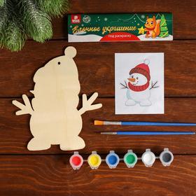 Новогоднее ёлочное украшение под раскраску «Снеговик» + краски 6 цв по 3 г, 2 кисти
