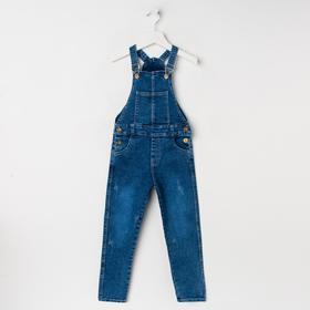 Полукомбинезон для девочки, цвет синий, рост 104 см