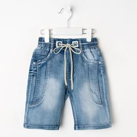 Шорты для мальчика, цвет синий, рост 104 см