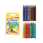 Wax crayons, set of 16 colors, height 1 piece - 8 cm, diameter 0.8 cm