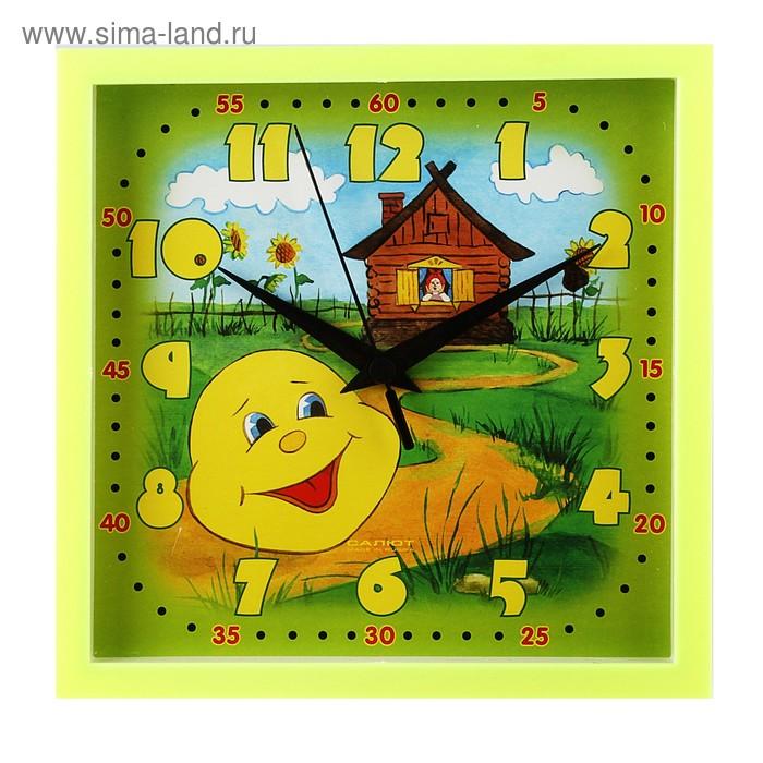 """Часы настенные квадратные """"Колобок"""" детские"""
