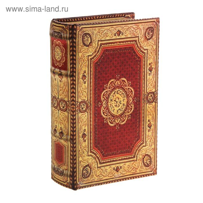 "Шкатулка-книга ""Цветочный ковёр"", обита шёлком"