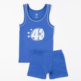 Комплект (майка, трусы) для мальчика, цвет индиго, рост 110 см