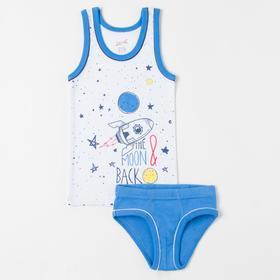 Комплект (майка, трусы) для мальчика, цвет белый/синий, рост 104 см