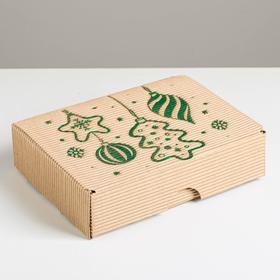 "Folding fluted box ""Magic"", 21 x 15 x 5 cm"