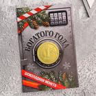 """Card with chocolate coin """"Rich years"""", SG"""