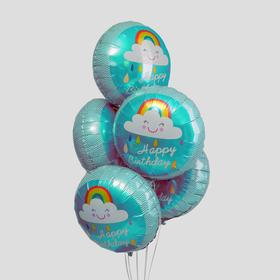 """Foil balloon 16"""" """"happy birthday, rainbow in the clouds"""", set of 5 PCs color blue"""