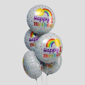 """Шар фольгированный 18"""" «С днём рождения!», радуга и солнце, набор 5 шт."""