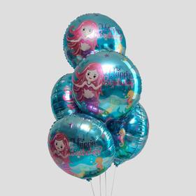 """Шар фольгированный 18"""" «С днём рождения!», русалка, набор 5 шт."""