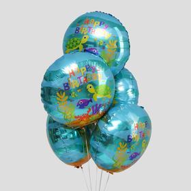 """Шар фольгированный 18"""" «С днём рождения!», морское царство, набор 5 шт."""