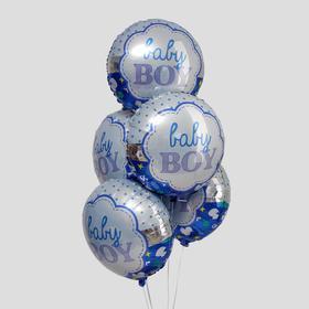 """Шар фольгированный 18"""" «С рождением мальчика», набор 5 шт., цвет голубой"""
