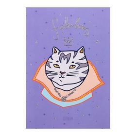 Тетрадь 40 листов в клетку Simple joys 8, обложка мелованный картон, глянцевая ламинация, тиснение фольгой, блок офсет 80 г/м2
