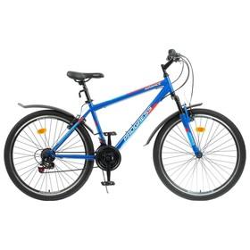 "Велосипед 26"" Progress модель Advance RUS, цвет синий, размер 17"""