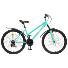 Велосипед 26' Progress модель Ingrid Pro RUS, цвет бирюзовый, размер 16' Ош